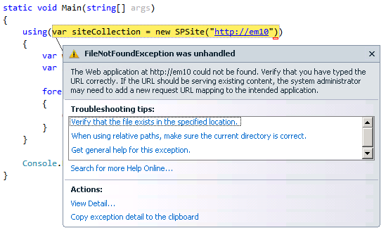 console_err1